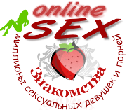 секс Знакомства, онлайн знакомства, сайт loveplanet.ru